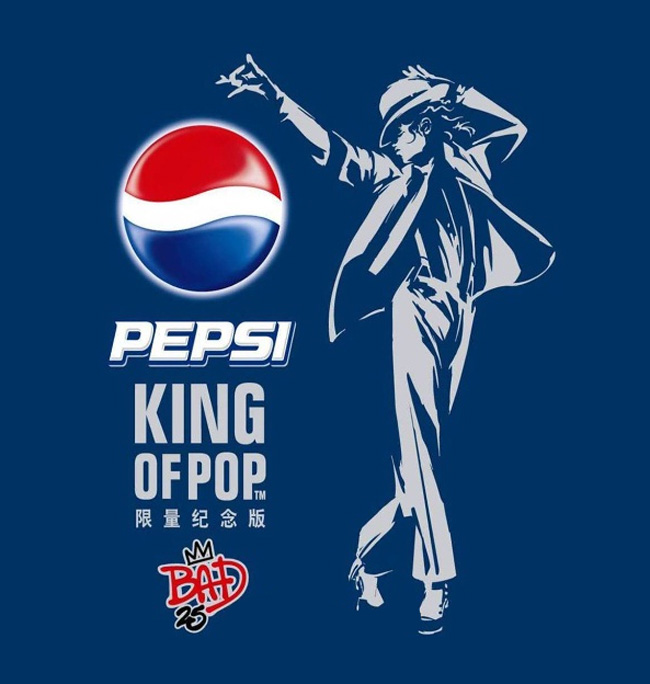 Pepsi  the king of pop